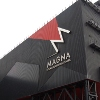 Family days out Magna Science and Technology Centre